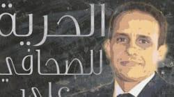 Un journaliste marocain en prison pour avoir publié un lien vers une vidéo