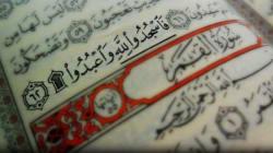 Le Saint Coran est-il