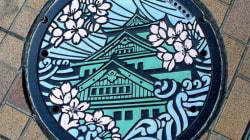 Sapete cos'è un chiusino in Giappone?