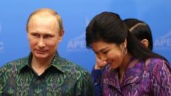 Poutine exige des