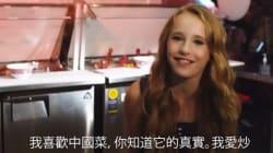 «Chinese food», la chanson d'Alison Gold...la nouvelle risée du Web