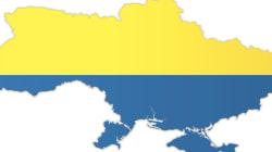 Je suis allé en Ukraine (et je n'ai pas trouvé de