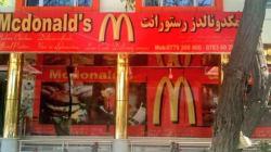 Non solo hamburger. Il McDonald's di Kabul serve specialità afghane