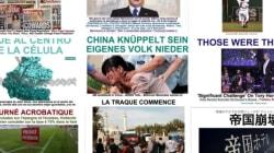「赤の巨星が崩れる」中国の人権侵害に警鐘【10月31日】