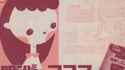 Vintage Japanese Beauty Ads Still Hold
