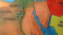 Israël disparaît de la carte dans un livre pour
