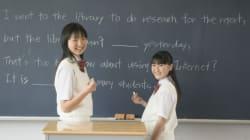 「大学入試にTOEFL義務付け!?」を考える