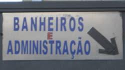 Au Brésil, on ne rigole pas avec le temps passé aux