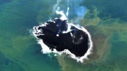 小笠原諸島の新島、甲子園と同じ広さに