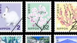 新はがき・切手、発売開始 2円切手の動物は?【画像】