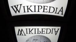 「現代」を知るためにこれだけは読んどけっていうWikipediaの記事