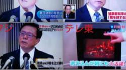 手作り番組の魅力と日本の政治家が頼りなく見える理由とは?書評『TVディレクターの演出術』