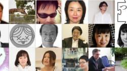 「2014年の日本」ブロガーが予測