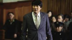韓国映画「弁護人」と韓国人の「疚(やま)しさの良心」(前半)