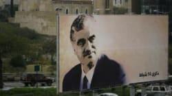 Assassinat Hariri : le procès s'ouvre à La Haye sur fond de violences au
