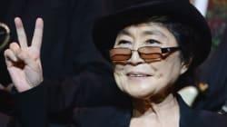 Sorry Taylor, Yoko's The Grammys' Real Dancing
