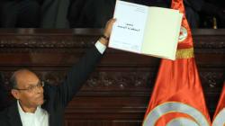 Et si la Constitution tunisienne n'était qu'un cheval de