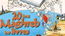 Le Maghreb des livres: une oasis de savoir et de