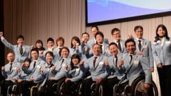 「技術の高さ・楽しさ・感謝」を伝えたい! ソチパラリンピック日本選手団結団式・壮行会