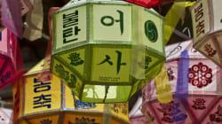 Cosas que Corea del Sur te puede enseñar sobre