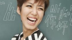 10 conseils pour apprendre une langue