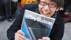 Sony a vendu 18,5 millions de PlayStation
