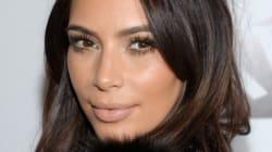 Kim Kardashian's Butt Is THe Eighth Wonder Of The