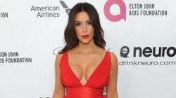 Kim Kardashian's Oscar Party Dress Is Quite