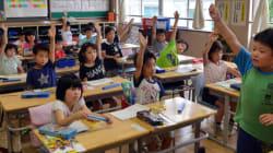 公立小学校の授業にはロマンが足りない