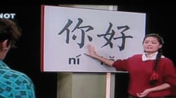 Ni Hao! Speaking Chinese In Your PR
