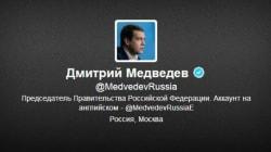 Il primo ministro russo twitta dalla