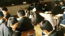 日本はもっと学歴社会になるべきだ!