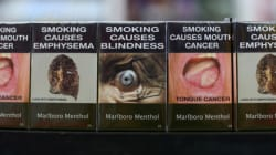 UE: les paquets de cigarettes uniformisés sont