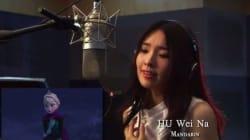 La chanson de «La Reine des Neiges» dans 25 langues