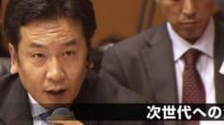枝野幸男議員がインディーズ誌で「AKB戦略」をマジ語り