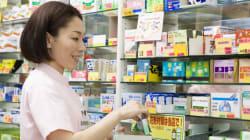 薬のプロが教えるサプリメントの選び方。