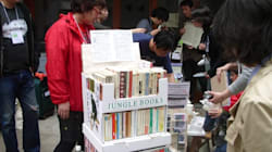 本と散歩が似合う街「谷根千」で今年も「一箱古本市」