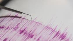 Un séisme d'une magnitude de 3,8 s'est produit sur la