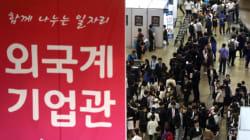 グーグル並に福利厚生が充実しているのに、なぜ韓国の大企業は不人気なのか