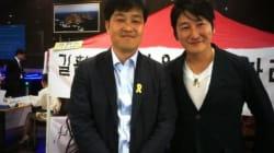 「政府の介入許した」 韓国公共放送KBS職員が社長の解任求めストライキ拡大へ
