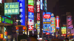 日中関係改善のカギは細部に宿る―東京北京フォーラム、政治対話の現場から