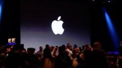 Apple: Comment suivre la keynote en direct et vidéo