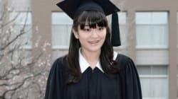 眞子さま、イギリスの大学院留学へ