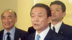 麻生太郎副総理、集団的自衛権をいじめに例える
