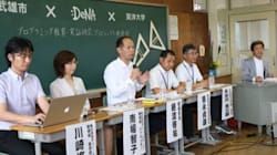 DeNA南場智子氏「プログラミングはグローバル人材に必要な能力」