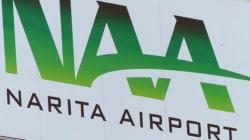 成田空港、空港駐車場料金を値下げ 羽田より割高と批判受けLCCや利用者支援へ
