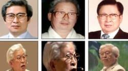 韓国沈没船オーナーの遺体と確認 指名手配中の兪炳彦容疑者【UPDATE】