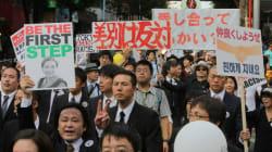 国連人権委、ヘイトスピーチ禁止を日本に勧告 慰安婦問題は「国家責任認めて謝罪を」
