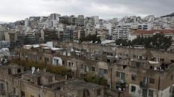En Grèce, le salaire moyen est de 817 euros