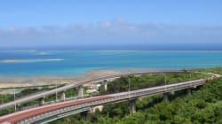 沖縄の絶景ドライブコース7選